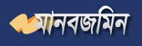 www.mzamin.com-logo